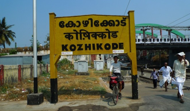 Calicut Kozhikode railway station